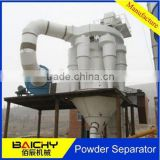 Air cyclone separator machines used for fine powder classifier