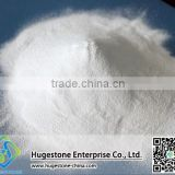High Quality PGA Propylene Glycol Alginate