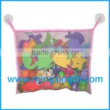 Mingxing branded wholesalers bath toy storage organizer china supplier