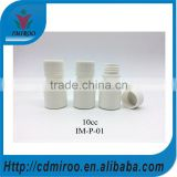 HDPE white disposable round empty plastic pill bottle for medicine