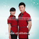 Chinese restaurant waiter uniform
