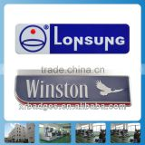 Customized Metal Nameplate with Company logo from nameplate maker