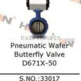 WAM pneumatic actuator wafer butterfly valve D671X - 50 concrete batch plant accessories