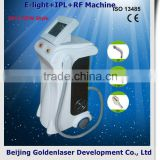 Skin Tightening 2013 Cheapest Price 640-1200nm Beauty Equipment E-light+IPL+RF Machine Dark Circles