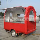 JX-FR220J on promotion! Jiexian Fiberglass outdoor mobile fried ice cream cart