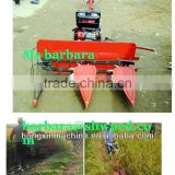small rice harvest machine / paddy rice harvest machine / rice planting machine 0086-15238020768