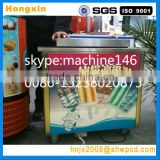 Automatic Popsicle Machine for sale/commercial popsicle making machine