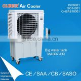Best selling high quality vietnam evaporative air cooler ouber mobile air conditioner quatlammat with remote control