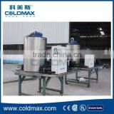 Salt water flake ice making machine used for ocean fish
