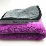 "Double-color 16""x16"" Microfiber Car Cleaning Towels Ultra Thick Buffing Cloths Absorbent Car Drying Polish Auto Detailing Towel"
