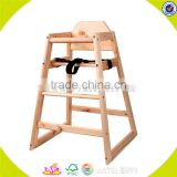 Wholesale top quality wooden baby high chair household wooden baby high chair best furniture sale W08F006