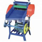 Stainless Steel Factory Price Waste wire cable peeling machine used recycling chopping maker
