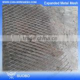 Small Expanded Metal Mesh Filter The Biggest Expanded Metal Mesh Manufacturer Steel Diamond Flat Plate Expanded Metal Mesh