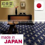 Anti-Static and Heavy Traffic Carpet Tile for Japanese Restaurant Decoration, Samples also available