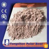 25kg cement bag price sulfoaluminate cement binder