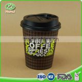 Wholesale hot drink take away cups for coffee shop                                                                                                         Supplier's Choice