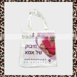 Factory Direct Sales Original Designed Recycling Bags for Shopping
