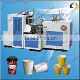 Commercial paper tea cup forming machine /disposable paper tea cups making machine for sale