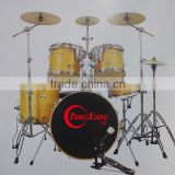 JFN-2000-1 High-grade 5-PC Drum set(Maple)