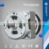 High Quality AC Bread Maker Motor