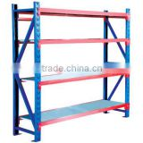 Hot selling warehouse racking system,heavy duty storage shelves,shelving units for storage,storage shelving