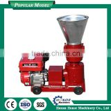 Popular Style Agricultural Screw Wheat Bran Pellet Mill For Selling