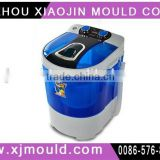 hot sale laundry single tub washing machine mould,mould for portable mini washing machine with dryer