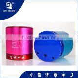 High sound loud speaker mobile phone