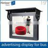 Flinstone 19 inch LCD advertising display, LCD cab car taxi video advertising screen, car head up display