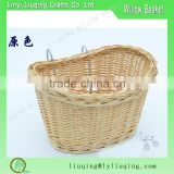 European style and domestic brown color wicker bicycle basket for travel