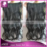 Brazilian remy human hair extension Wholesale High quality Full Head Lace Clip in hair extension