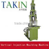 Vertical rubber injection molding machine for rubber shoe sole making