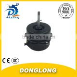 DL HOT SALE CCC CE AIR CONDITIONER ELECTRIC MOTOR TYPE AIR CONDITION ELECTRIC MOTOR AIR COOLER MOTOR TYPE