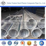 API anti-corrosion pipe / epoxy lined carbon steel pipe / pe coated steel pipe