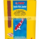 2kg small sera fish food Basic koi junior
