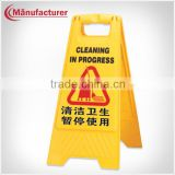 Wholesale factory sell triangular red warning sign, toilet floor warning sign plate