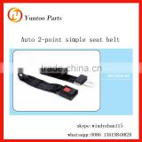 luxury passenger electrical safety belt for bus and auto