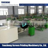 Korea Tech High Precision large format textile printer, silk screen printing machine for tshirt/textile/garment/socks