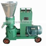good quality small sawdust pellet machine/chicken manure fertilizer pellet making machine