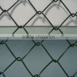 50mm Plastic-Coated Chain Link Fencing 1.2 x 10m /6 FT - PVC Chain Link Fencing 25mtr (1800) c/w Line Wires