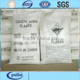 98% Caustic Soda flakes , 98% sodium hydroxide flakes