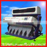 320 Channels Lentil Bean Sorter Machine Hot Selling for Rice Mill Plant 0086 371 65866393