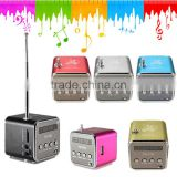 Cheapest mini portable cube speaker for Xmas gift