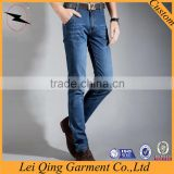 Fashionable new design cotton men's jeans pants men's jeans trousers