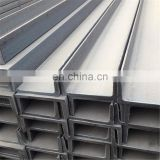 JIS Standard Stainless Steel AISI316 SUS316 C Channel 316