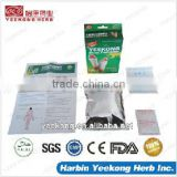 2016 manufacturer supply natural healthcare of detox foot patch with CE certificate & U.S.FDA approval