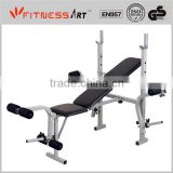 Folding Weight Bench WB8307B