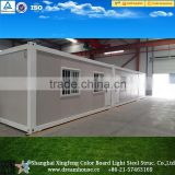 2016 the latest design modular foldable container homes/ cheap price 20ft/40ft living flat pack container houses