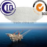 White to off-white powder/OIL DRILLING GRADE SODIUM CARBOXYMETHYL CELLULOSE (CMC)/ISO9001, ISO22000, HALAL, KOSHER