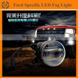 High Power Car Special LED Fog Light for Ford Grand-C-MAX High Quality LED Auto Fog Lamp for Ford Grand-C-MAX